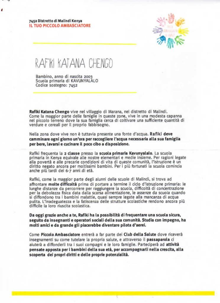RAFIKI-KATANA_1